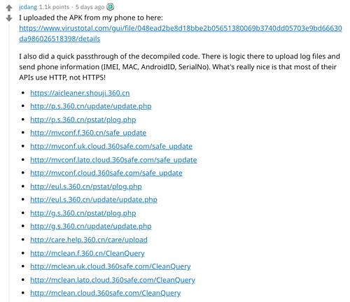 Một thành viên Reddit tìm ra cácwebsite có liên quan đến việc nhận dữ liệu của Qihoo 360, trong đó hầu hết đều không dùng giao thức bảo bật HTTPS.