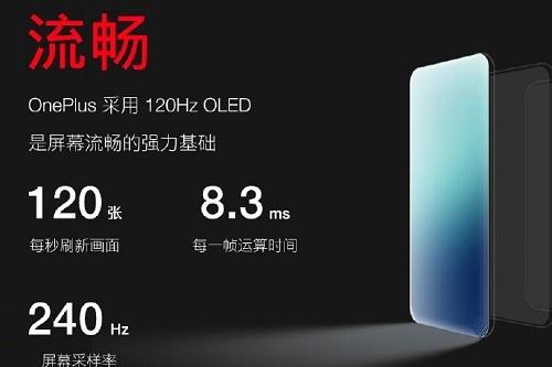 Nhà sản xuất smartphone Trung Quốc tuyên bố OnePlus 8 sẽ trang bị màn hình đẹp nhất trên smartphone 2020. Ảnh: Android Authority