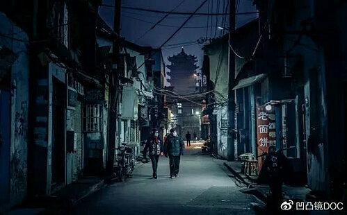 Đêm trường Vũ Hán quay bằng iphone X