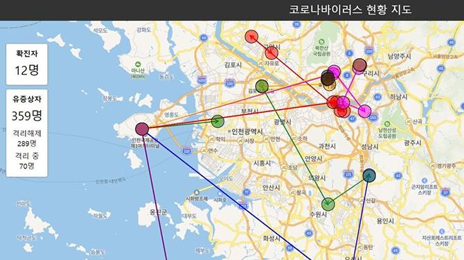Bản đồ số về Covid-19 tại Hàn Quốc hiển thị người nhiễm và các địa điểm mà họ đã ghé qua. Ảnh: Yonhap News