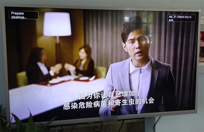 Mi Box bản nội địa tự phát các đoạn video quảng cáo tuyên truyền về dịch bệnh. Ảnh: Le Duy Trung
