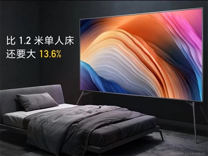 Redmi TV Max có kích thước lớn hơn cả một chiếc giường đơn.