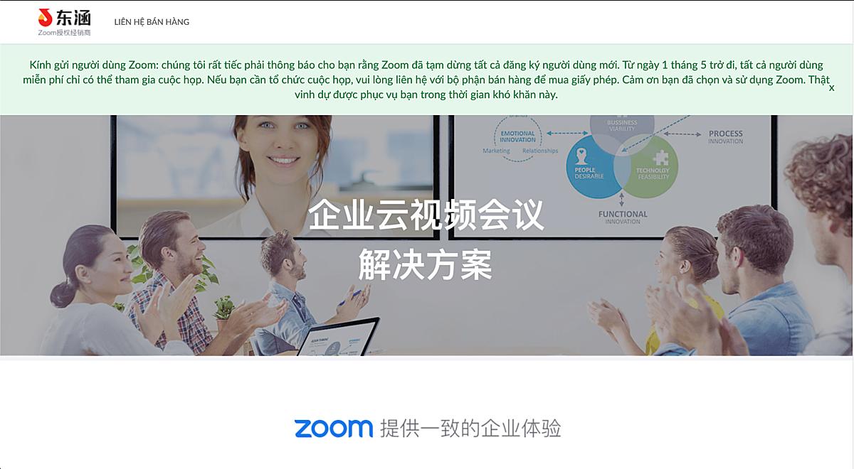 Zoom thông báo tạm dùng đăng ký cho tài khoản mới tại thị trường Trung Quốc từ ngày 1/5.