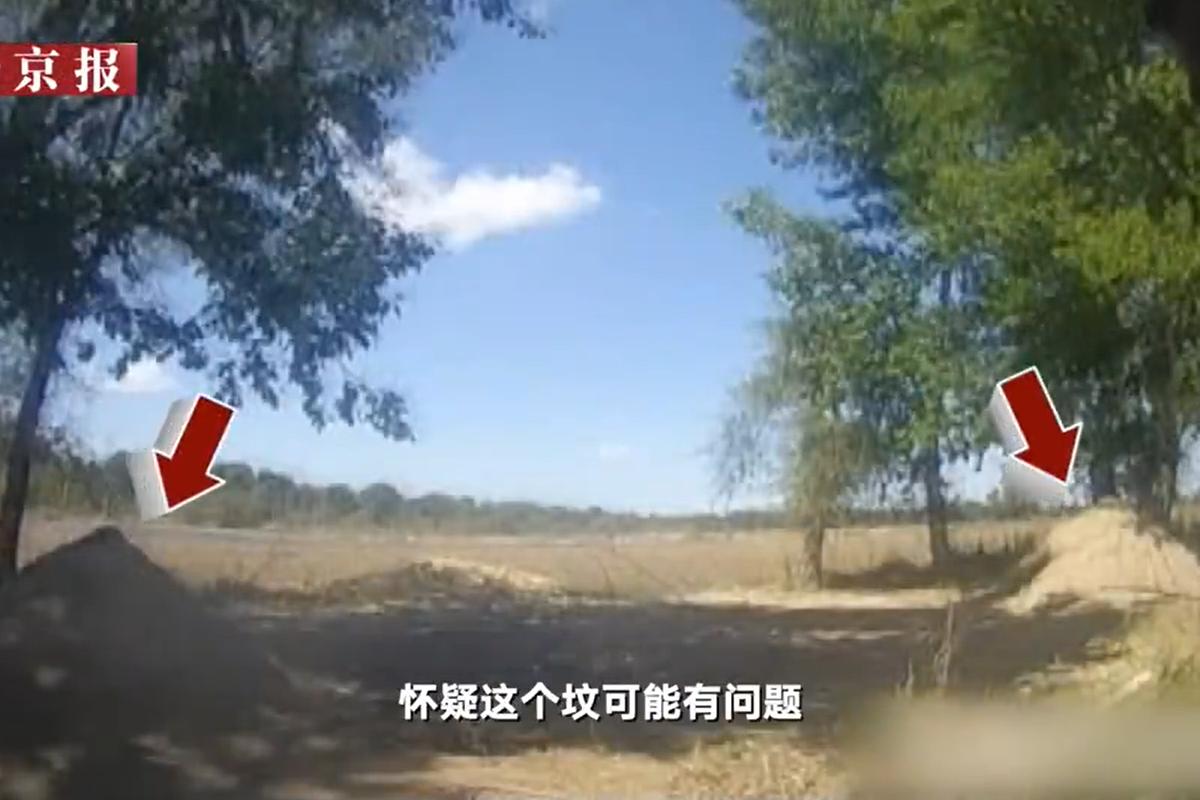Hai ngôi mộ giả dùng để nguỵ trang cho dàn máy đào bitcoin. Ảnh:Beijing News.
