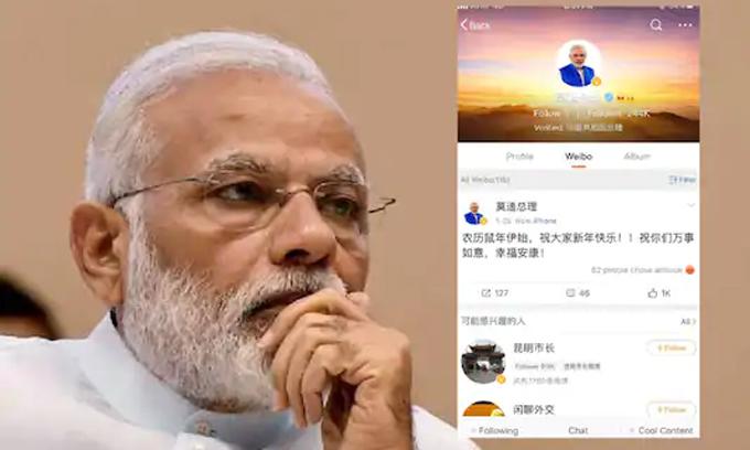 Thủ tướng Ấn Độ xóa tài khoản Weibo. Ảnh: News18.