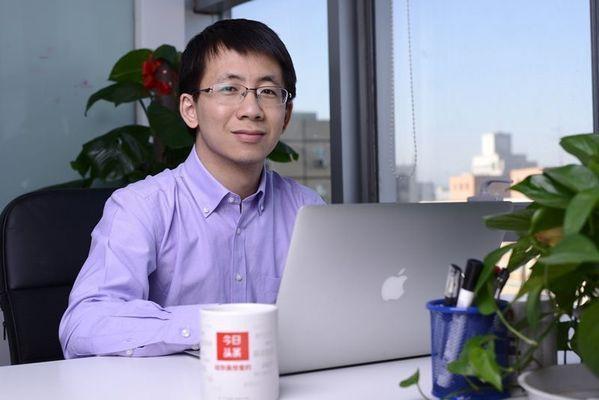 Zhang Yiming, sinh năm 1983, thành lập ByteDance (công ty mẹ TikTok) vào năm 29 tuổi. Ảnh: Medium.