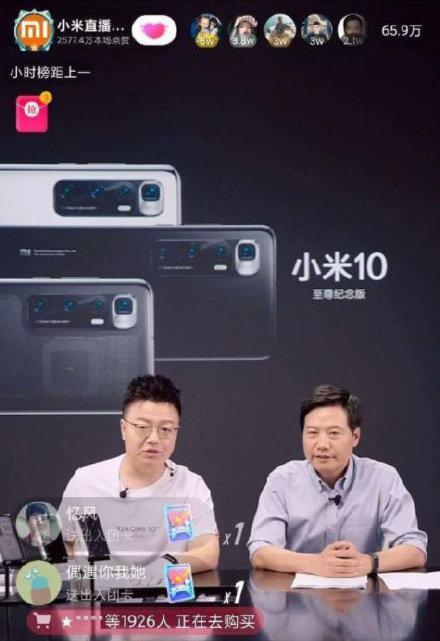 CEO Lei Jun trong buổi livestream bán hàng hôm 16/8. Ảnh: Sina.