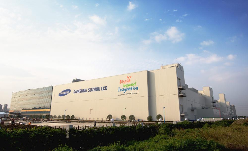 Sau khi xây dựng năm 2011, Tô Châu là nhà máy sản xuất LCD lớn nhất của Samsung tại Trung Quốc. Ảnh: etnews