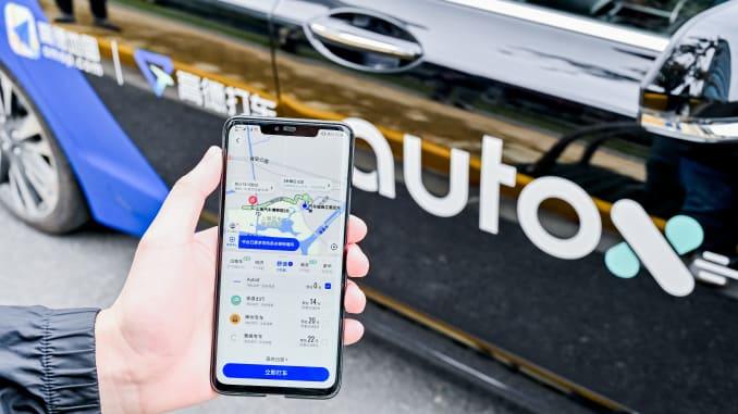 Taxi tự lái của AutoX đặt chuyến qua ứng dụng Amap. Ảnh: AutoX.