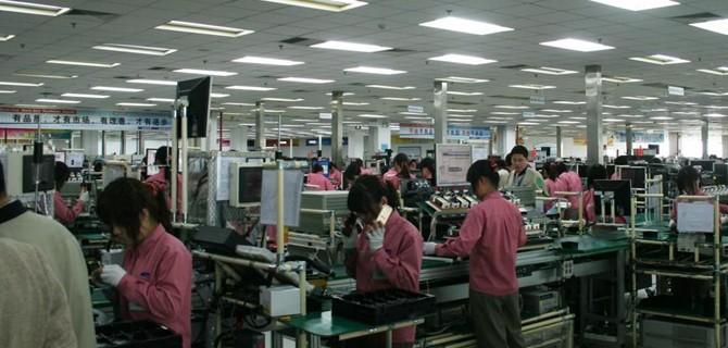 Bên trong nhà máy sản xuất TV cuối cùng của Samsung ở Trung Quốc. Ảnh: Yonhap.
