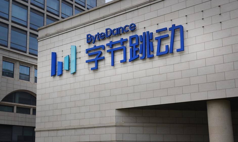 Trụ sở của ByteDance tại Bắc Kinh. Ảnh: CTGN.