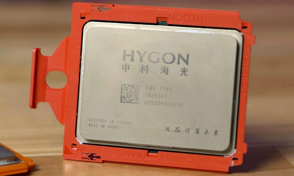 Bộ xử lý Hygon được chế tạo tại Trung Quốc. Ảnh: AnandTech.
