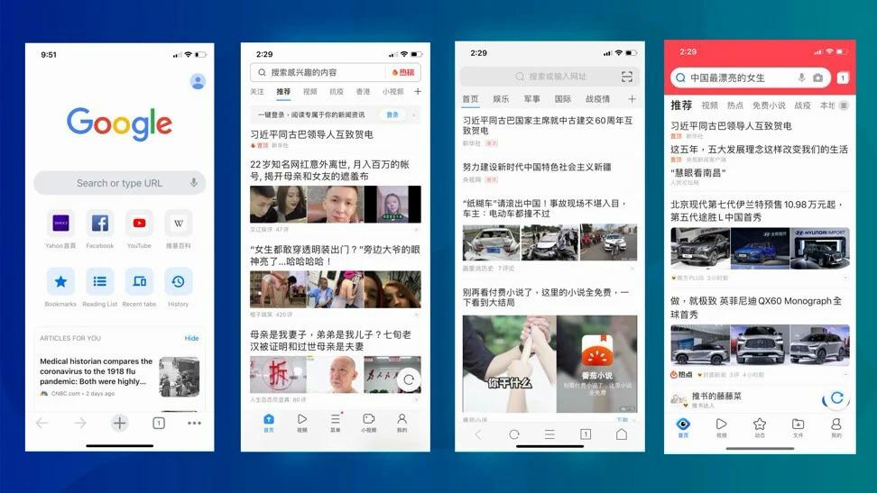 Giao diện tab mới của Chrome (ngoài cùng bên trái) và các trình duyệt khác tại Trung Quốc trên iPhone.