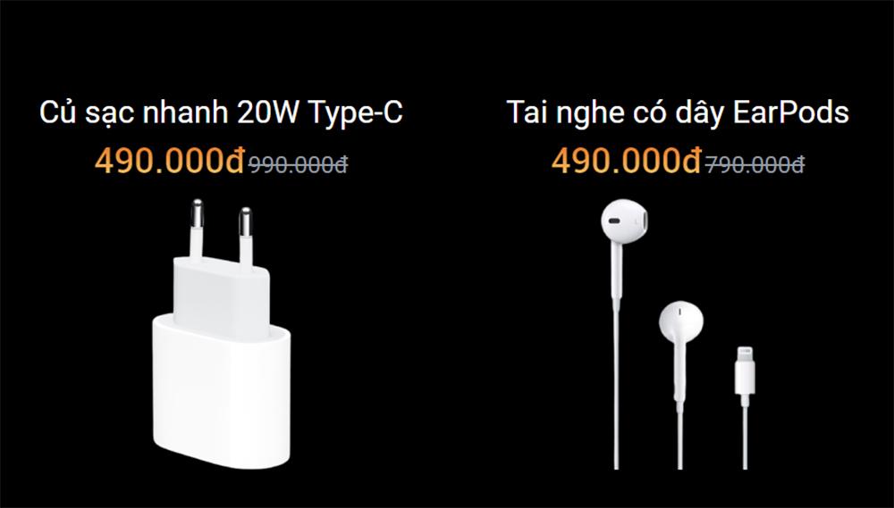Sạc và tai nghe được trợ giá, nhưng người dùng vẫn phải bỏ ra khoảng 1 triệu đồng cho các trang bị này.