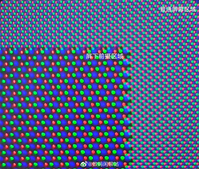 Phần màn hình bị giảm điểm ảnh ngay trên camera ẩn của ZTE Axon 5G (góc dưới bên trái). Etnews