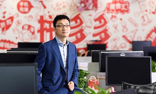 CEO Pinduoduo từng là cựu kỹ sư Google. Ảnh: Caixin Global.