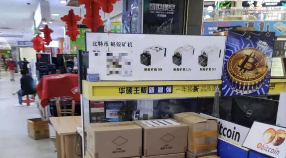 Một gian hàng bán máy đào Bitcoin ở chợ công nghệ Huaqiangbeui vào năm 2018.