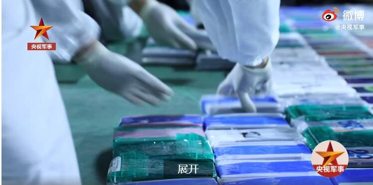 Lô hàng lậu, chủ yếu là iPhone 12 bị cảnh sát Quảng Đông tạm giữ. Ảnh: CCTV.
