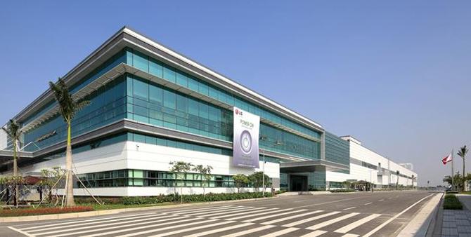 Nhà máy sản xuất của LG tại Hải Phòng. Ảnh: LG