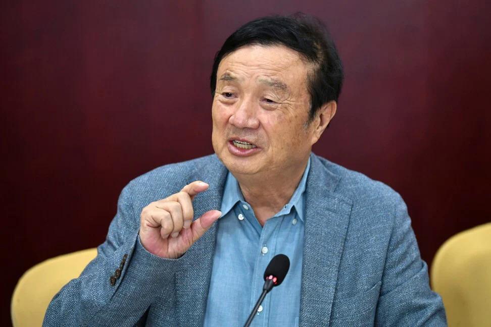 Ông Nhậm Chính Phi trong một cuộc họp hồi đầu tháng 2. Ảnh: Xinhua.