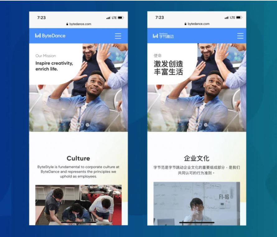 Thoạt nhìn giao diện Web của ByteDance phiên bản tiếng Anh và Tiếng Trung Quốc có nhiều điểm tương đồng nhưng một số chi tiết khác biệt lại cho thấy nhiều định hướng quan trọng. Ảnh: SCMP.