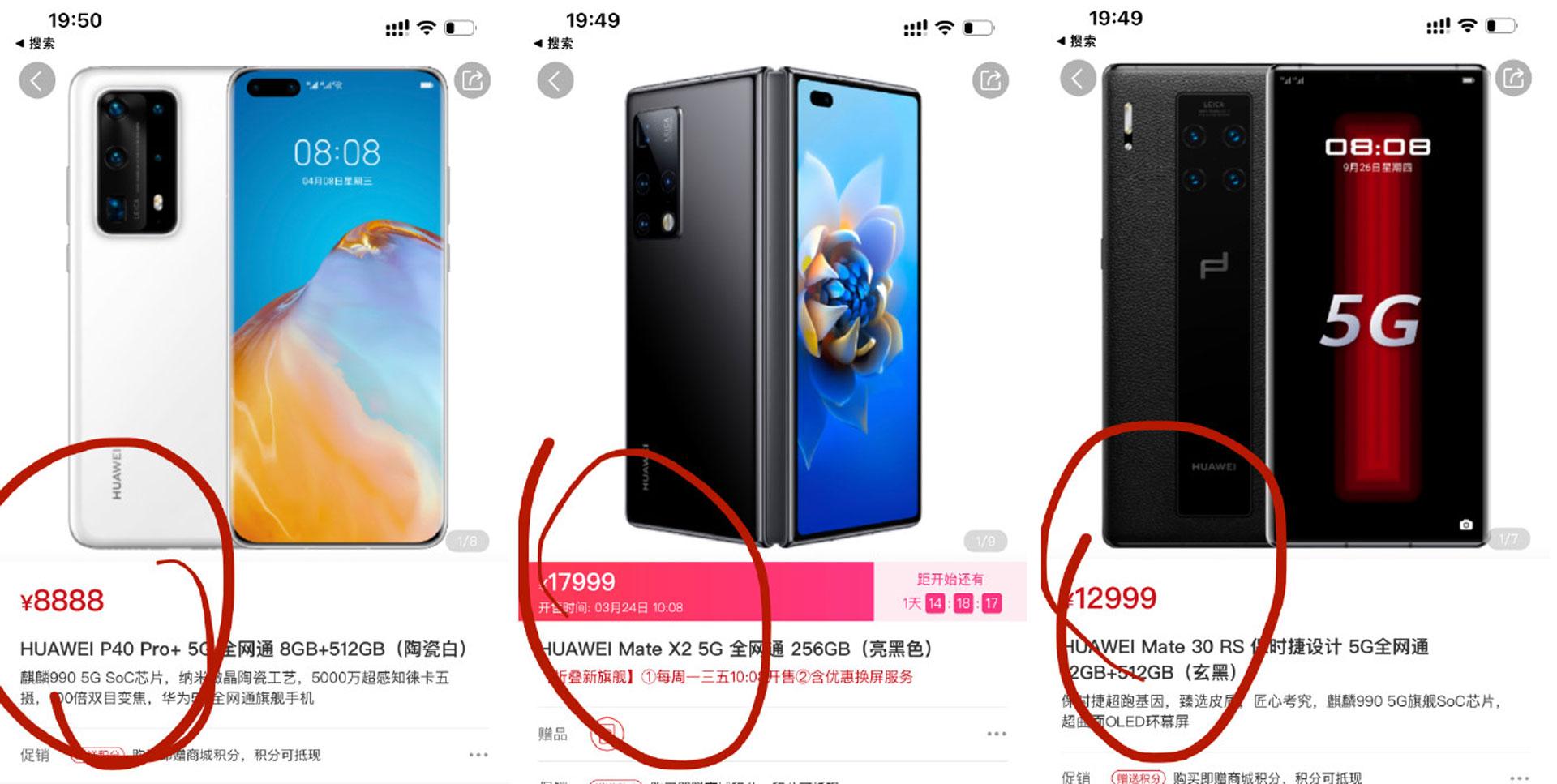 Người dùng Trung Quốc cho rằng những smartphone nội địa có giá trên 10 nghìn nhân dân tệ đều là quá đắt so với iPhone.