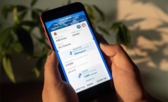 iPhone sẽ có ứng dụng hộ chiếu Covid của IATA. Ảnh: Japantimes