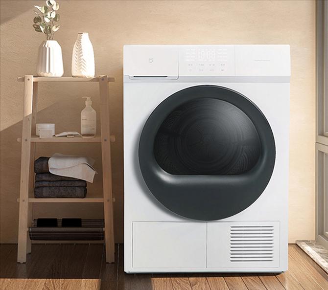 Máy sấy quần áo bơm nhiệt Mijia 10 kg.