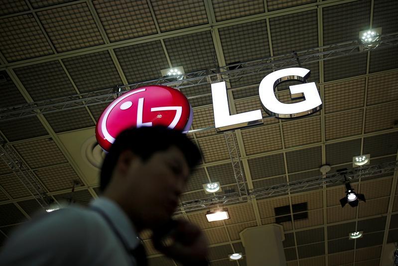 LG sẵn sàng khai tử mảng smartphone