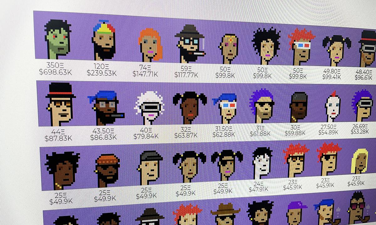 Những hình vẽ 24x24 pixel của CryptoPunks từng được trao đổi với giá hàng triệu USD.