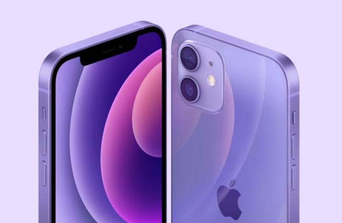 iPhone 12 mới ra thêm phiên bản màu tím.
