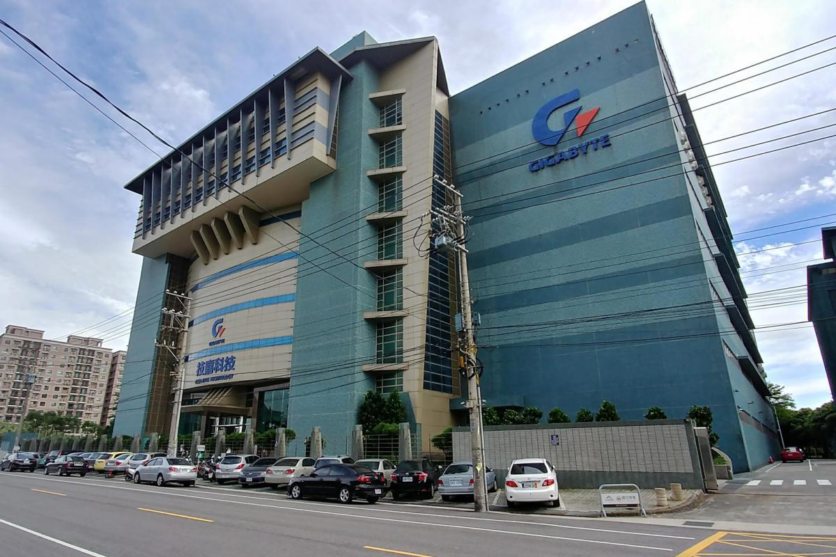 Nhà máy của Gigabyte tại thành phố Pingzhen, Đài Loan. Ảnh: Martyn Williams.