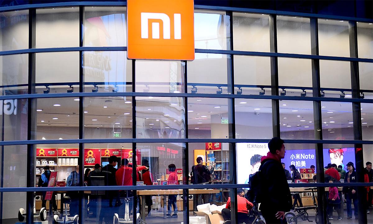 Một cửa hàng của Xiaomi tại Trung Quốc. Ảnh: Reuters.