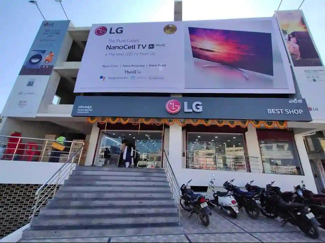 Một cửa hàng trong chuỗi LG Best Shop tại Hàn Quốc. Ảnh: Justdial