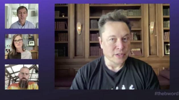 Elon Musk thảo luận của CEO Twitter, Ark Invest trong sự kiện trực tuyến B Word diễn ra ngày 21/7.