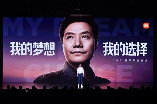 Lei Jun, CEO Xiaomi trong một sự kiện trực tuyến hồi tháng 8. Ảnh: Xiaomi