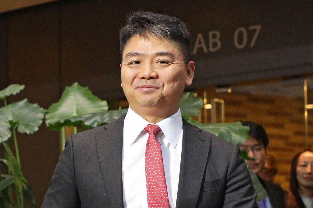 Ông Richard Liu tại một sự kiện ở Bắc Kinh năm 2018. Ảnh: AFP