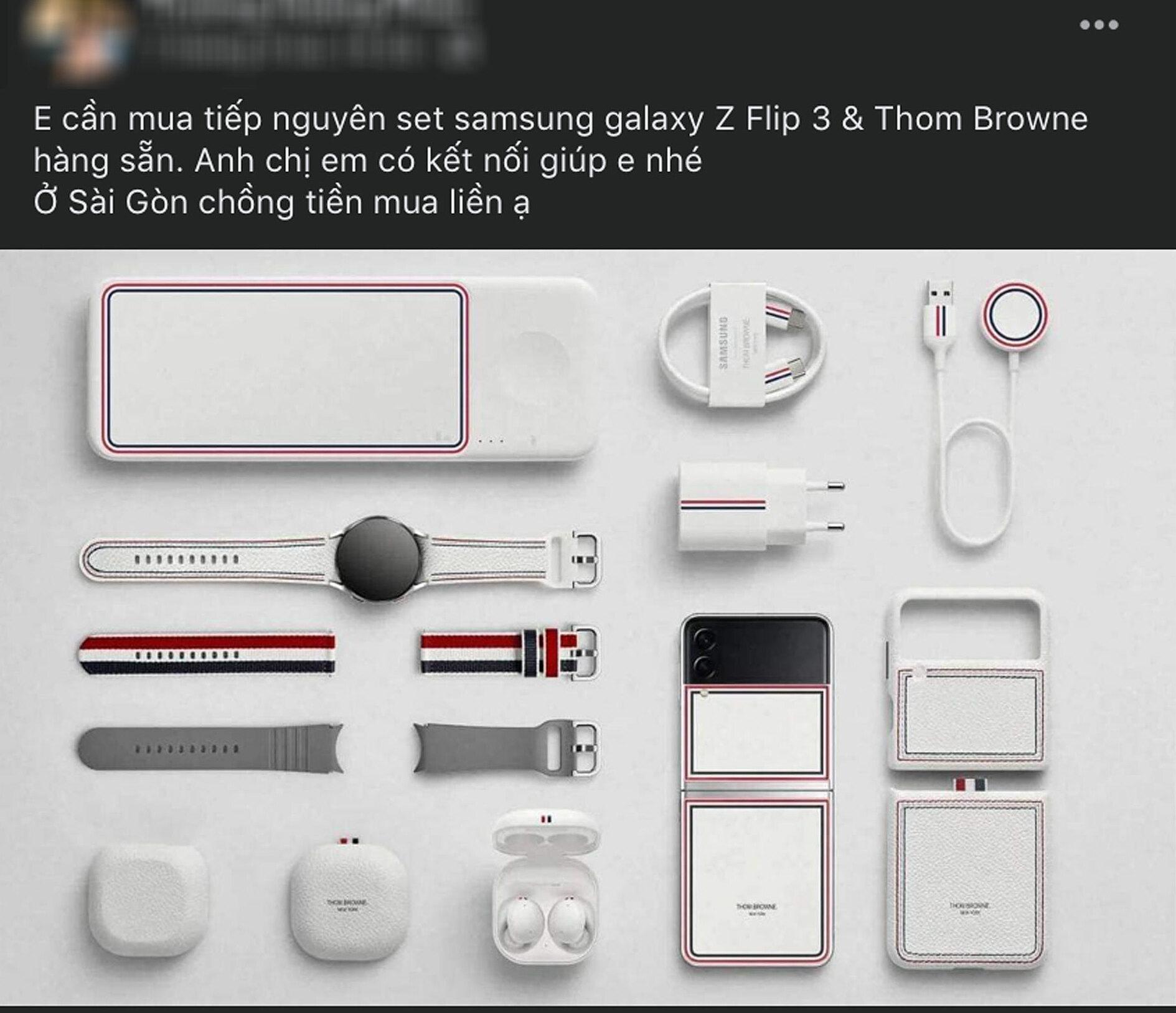 Nhu cầu tìm mua phiên bản đặc biệt của Samsung Galaxy Z Thome Browne lớn khiến giá của sản phẩm bị đội lên cao bất thường.