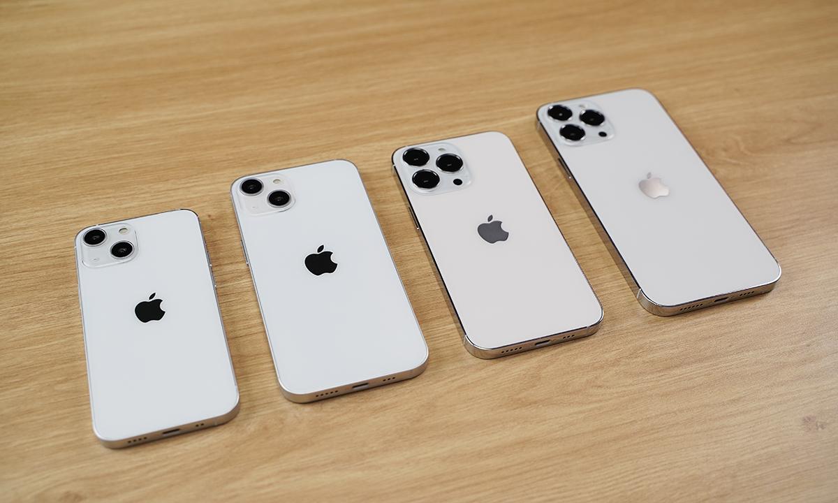 Bốn mô hình được cho là của iPhone 13 xuất hiện tại Việt Nam từ tháng 8. Ảnh: Huy Nguyễn