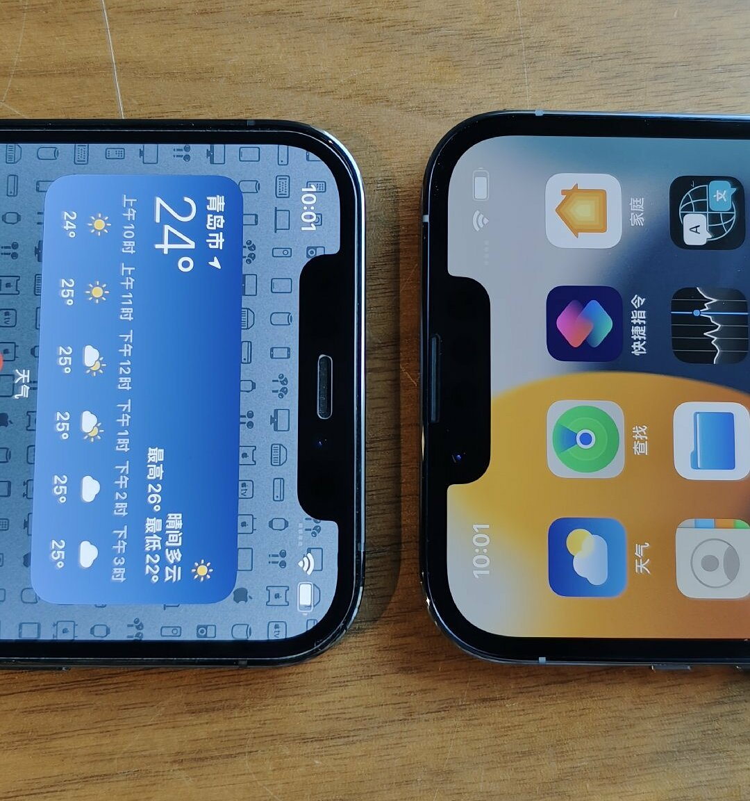Thay đổi về kích thước của phần notch trên iPhone 12 (trái) và iPhone 13 (phải). Ảnh: Weibo