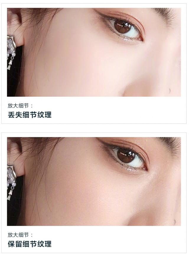 Ảnh chụp bởi Xiaomi Civi (dưới) được xử lý da mịn tự nhiên hơn. Ảnh: Weibo