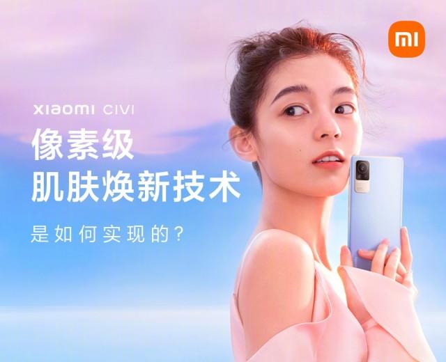 Civi là smartphone có thời lượng pin tốt nhất trong năm của Xiaomi. Ảnh: Weibo