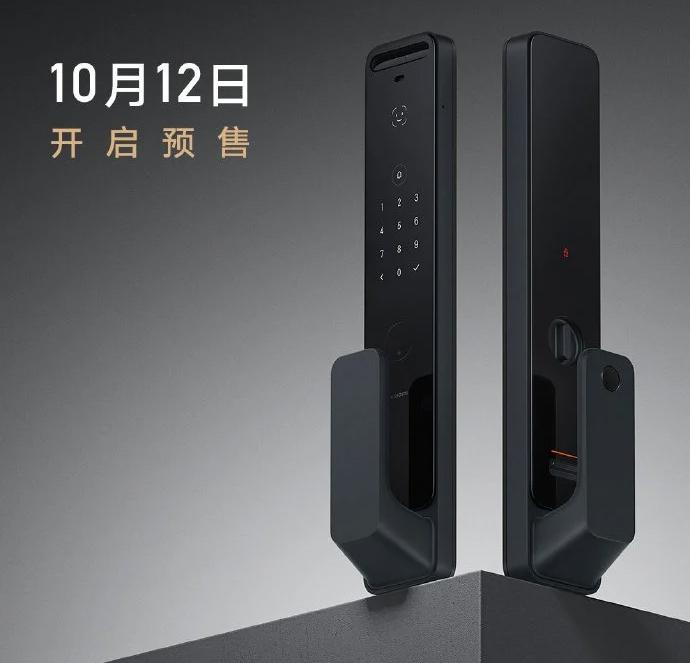 Khóa của thông minh mới của Xiaomi.